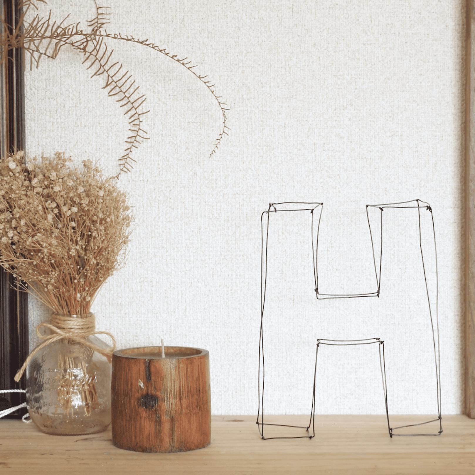 【インテリアDIY】手作りワイヤーアイテムでお部屋を彩ろう